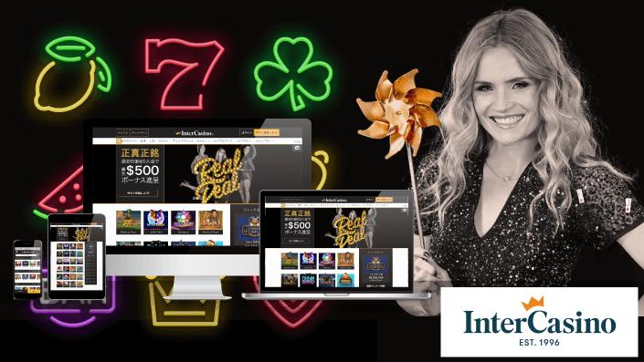 InterCasino(インターカジノ)