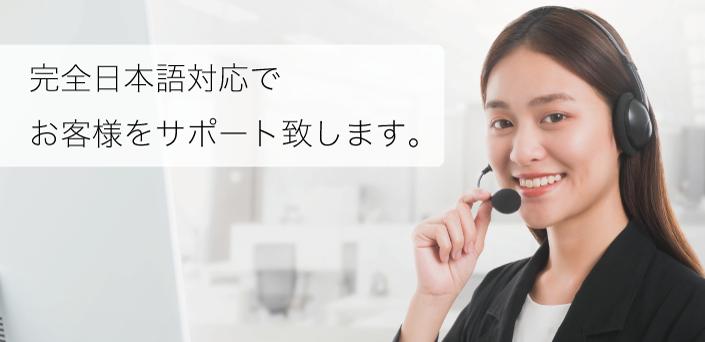 オンラインカジノ(日本語サポート)