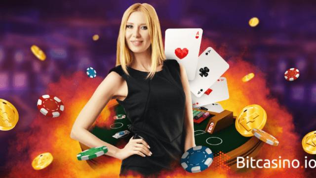 ビットカジノ(Bitcasino.io)のバカラリベートキャンペーン