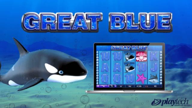 playtech(プレイテック)社のスロット『GREAT BLUE(グレートブルー)』