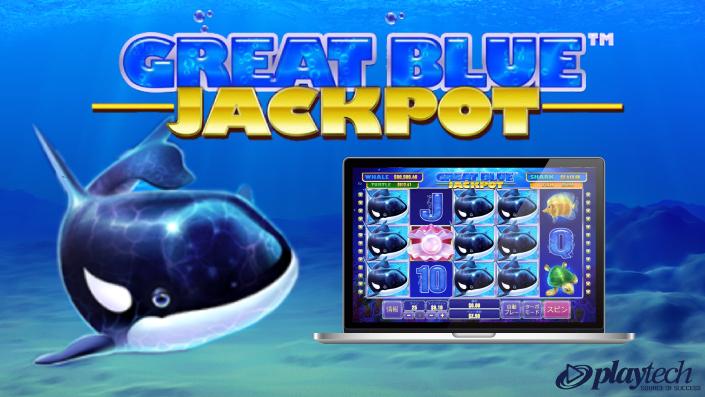 playtech(プレイテック)社のスロット『GREAT BLUE JACKPOT(グレートブルー・ジャックポット)』