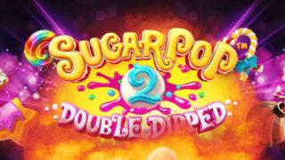 スロット『SUGARPOP2』をプレイしてフリースピンをGETしよう!