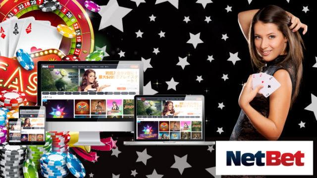 NETENT(ネットエント)の公式サイト