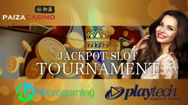 PAIZACASINO(パイザカジノ)のジャックポットスロットトーナメント