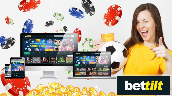 bettilt(ベットティルト)公式サイト