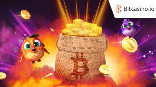 ビットカジノ(Bitcasino.io)の10月のリーダーボードキャンペーン