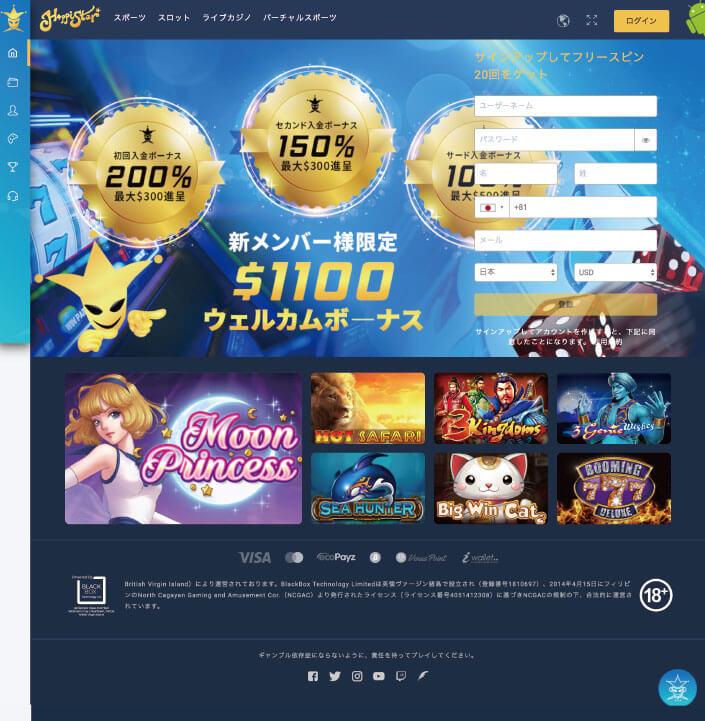HappiStar(ハッピースター)公式サイト
