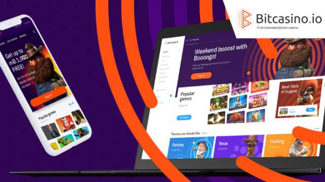 Bitcasino.io(ビットカジノ)のリーダーボードキャンペーン
