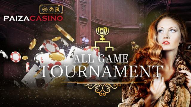 PAIZACASINO(パイザカジノ)全ゲーム対象トーナメント