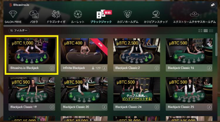 Bitcasino(ビットカジノ)のラブラブ・リーダーボード