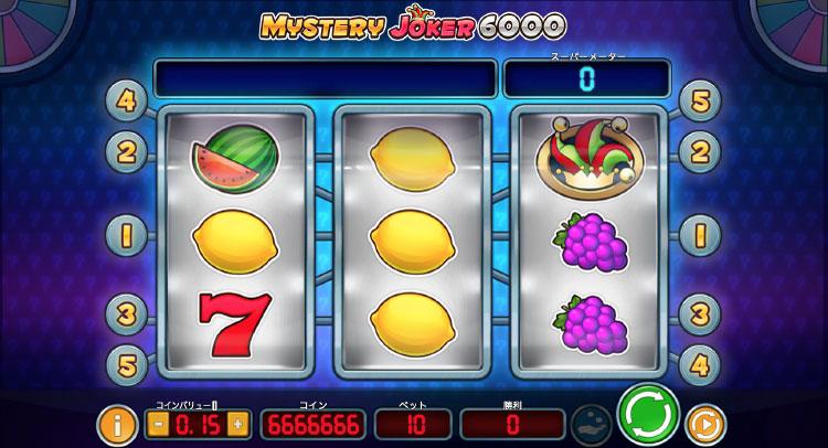 Play'nGO社のスロット『Mystery Joker 6000』