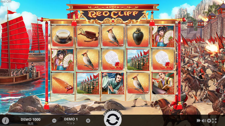 Evoplay社のスロット『Red Cliff』