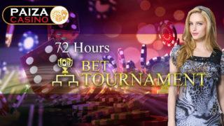 PAIZACASINO(パイザカジノ)の72時間限定ベットトーナメント