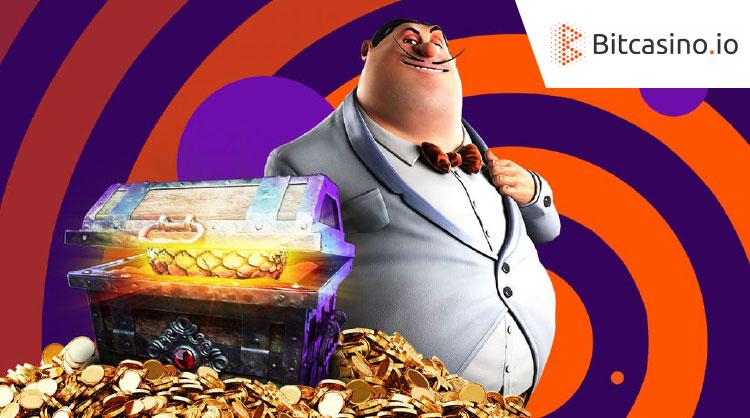 ビットカジノ(Bitcasino.io)の週末リベートキャンペーン