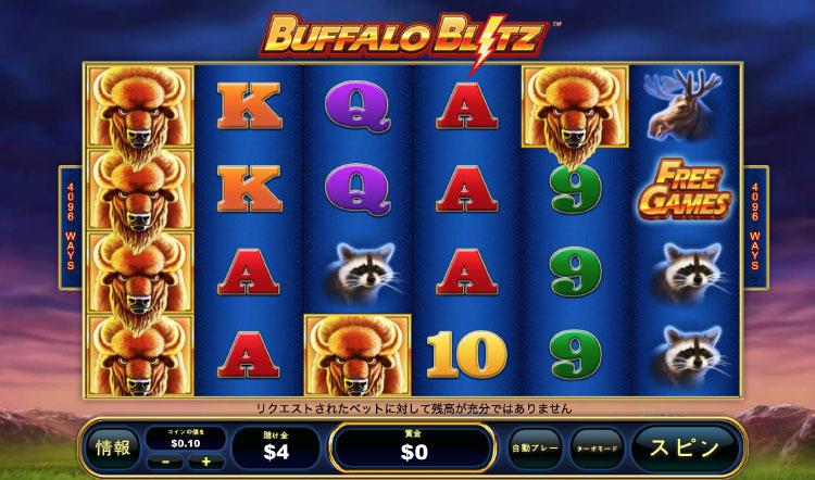 Playtech社のスロット『Buffalo Blitz』