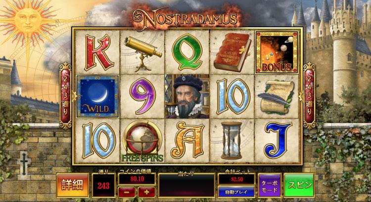 Playtech社のスロット『Nostradamus』