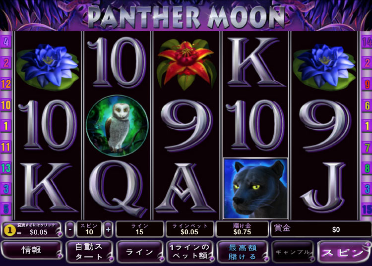 Playtech社のスロット『Panther Moon』