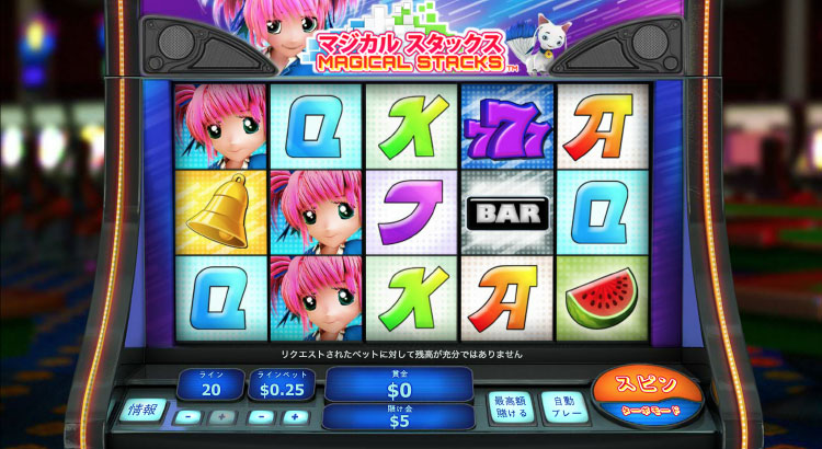 Playtech社のスロット『Magical Stacks』