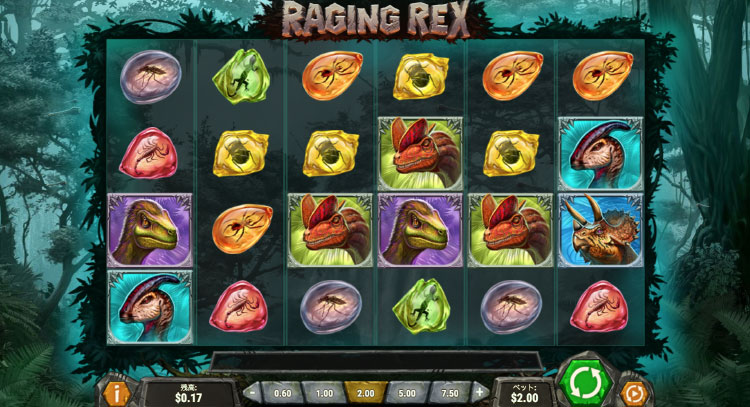 Play'nGO社のスロット『Raging Rex』
