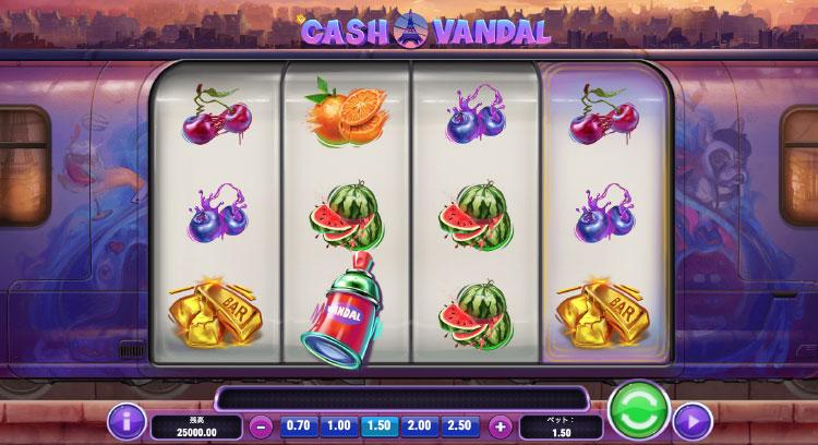 Play'nGO社のスロット『Cash Vandal』
