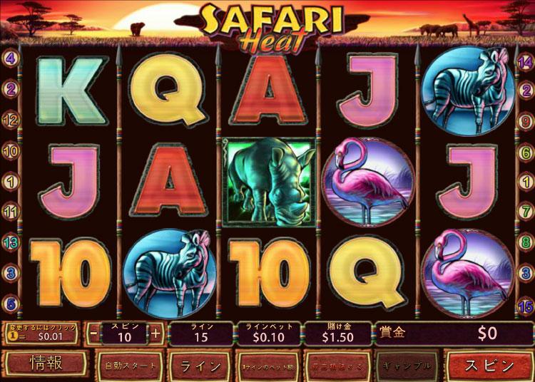 Playtech社のスロット『Safari Heat』