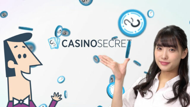 CASINOSECRET(カジノシークレット )の紹介動画(井澤せり出演)