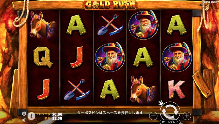 PragmaticPlay社のスロット『Gold Rush』