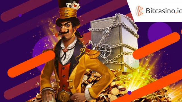 Bitcasino(ビットカジノ)の賞金保証キャンペーン
