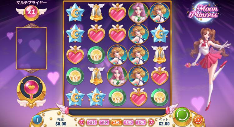 Play'nGO社のスロット『Moon Princess』