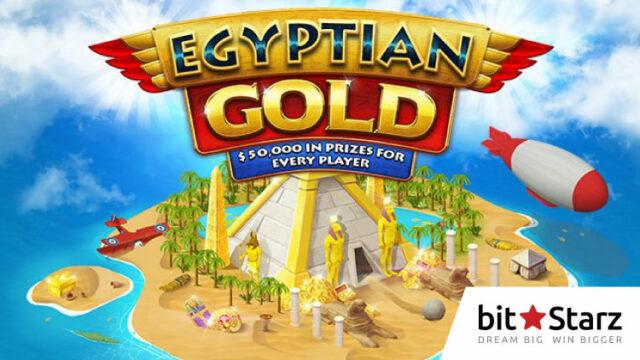 Bitstarz(ビットスターズ)の『黄金のエジプト』