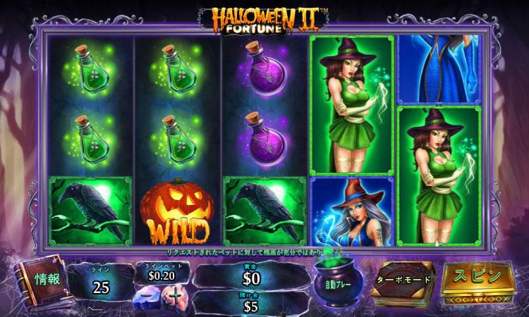Playtech社のスロット『Halloween Fortune II』