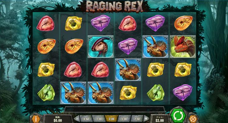 Play'nGO社のスロット『RagingRex』
