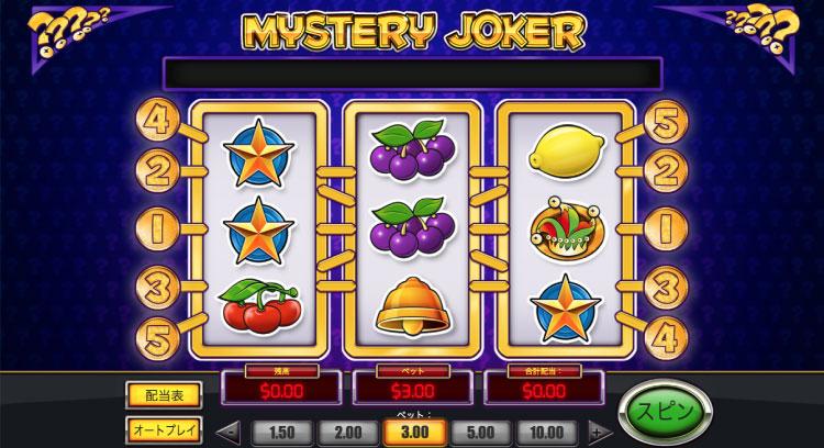 Play'nGO社のスロット『MysteryJoker』