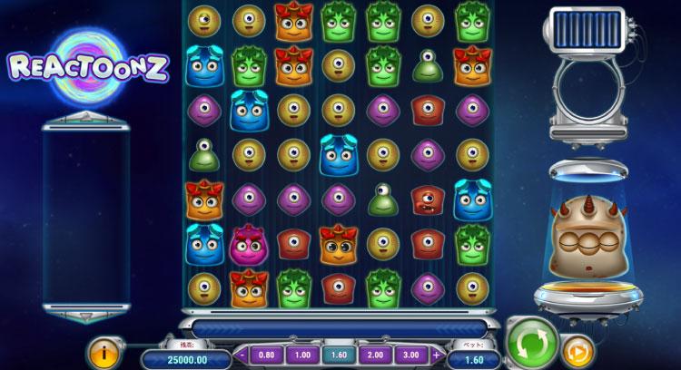 Play'nGO社のスロット『Reactoonz』