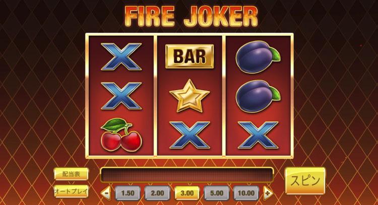 Play'nGO社のスロット『FireJoker』