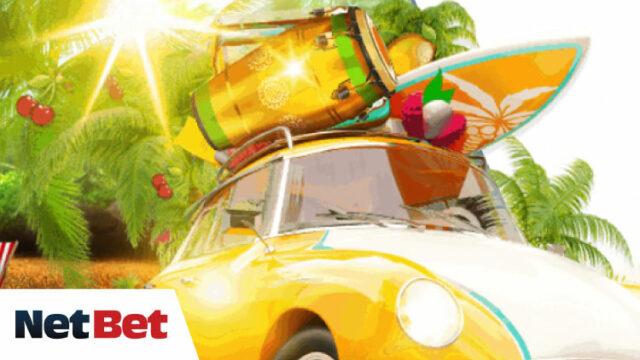 NetBet(ネットベット)のサマースペシャル(2019年6月12日〜6月21日)