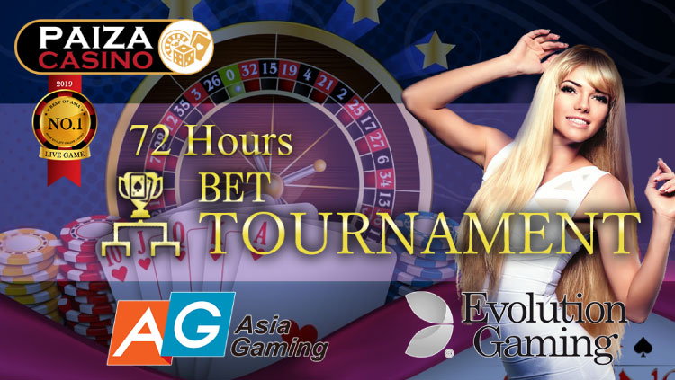 PAIZACASINO(パイザカジノ)の72時間限定ベットトーナメント(6月)