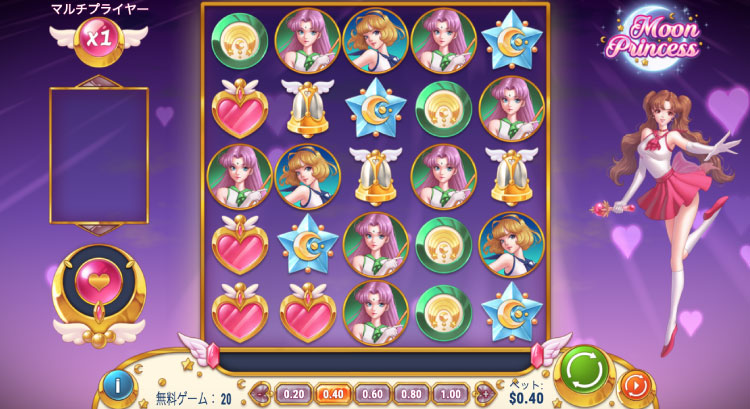 Play'nGO社のスロット『MoonPrincess』