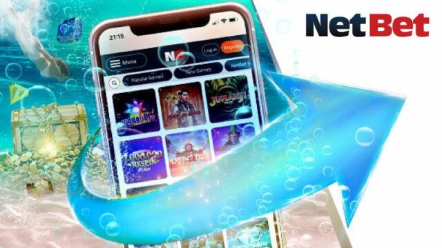 NetBet(ネットベット)のキャッシュバックプロモーション(2019年7月22日〜29日)