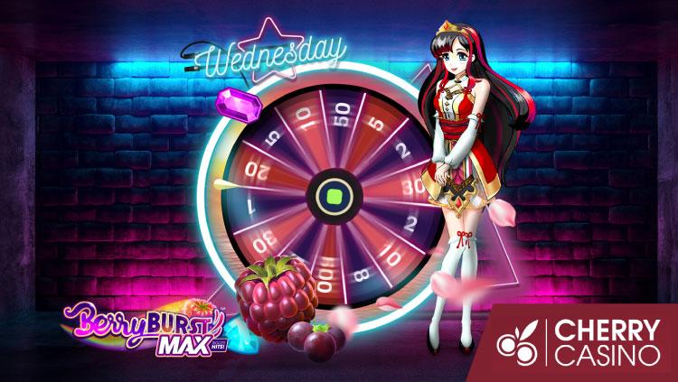 チェリーカジノ(CherryCasino)のガラポンWednesday!(2019年8月14日)