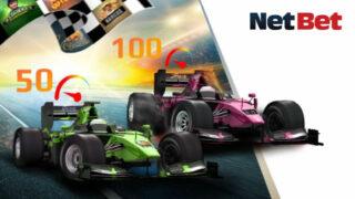 ネットベット(NetBet)の最大100回のフリースピン獲得レース(2019年8月16日〜23日)