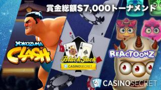 カジノシークレット(CASINOSECRET)の『砕けぬ!折れぬ!9月!無敵$5,000トーナメントⅡ(9月11日〜20日)』