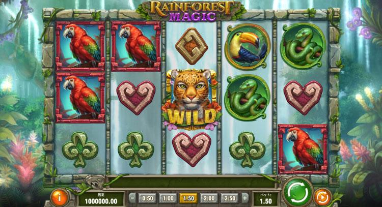 Play'nGO社のスロット『RainforestMagic』