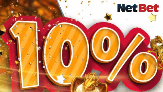 ネットベット(NetBet)の10%キャッシュバックプロモーション(2019年10月1日〜7日)
