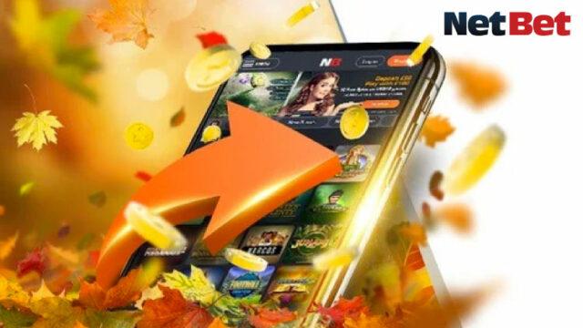 ネットベット(NetBet)のキャッシュバックプロモーション(2019年10月18日〜25日)