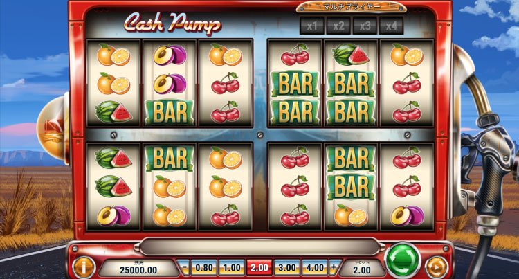 Play'nGO社のスロット『CashPump』