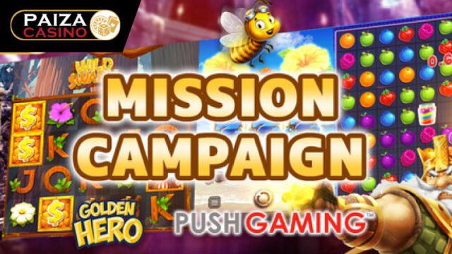 パイザカジノ(PAIZACASINO)のミッションキャンペーン(2019年11月17日〜19日)