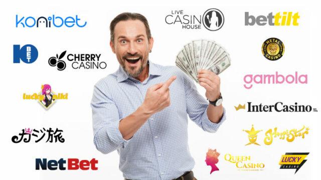 オンラインカジノで使えるお勧めの入金不要ボーナス