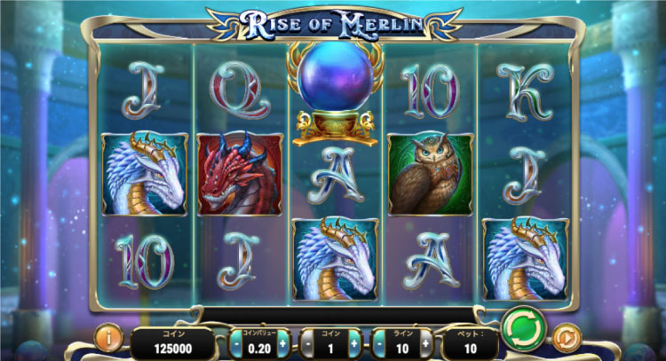 Play'nGO社のスロット『Rise Of Merlin』