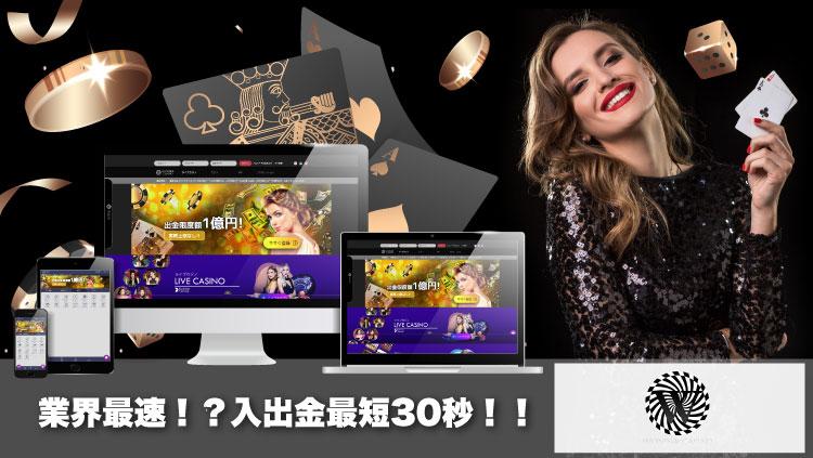 ワンダーカジノ(WONDERCASINO)公式サイト